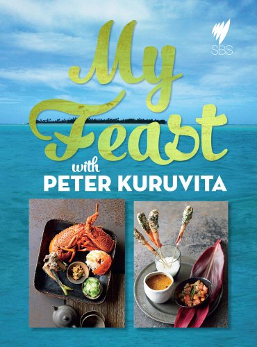 My Feast (English Edition)