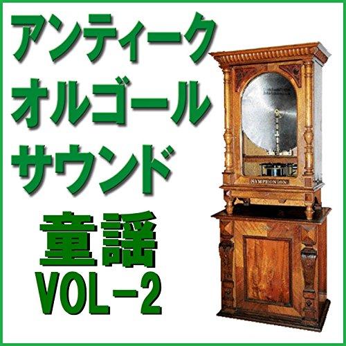 Fuji Box (Fuji No Yama (Music Box))