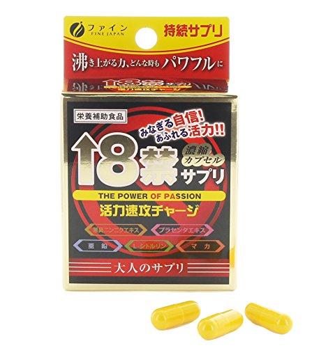 viagra-bio-alternative-r-18-capsule-for-men-passion-testosterone-booster-all-natural-male-enhancemen