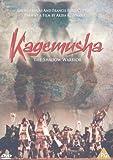 Kagemusha [1980] [DVD]