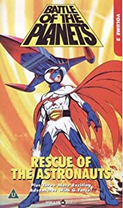 Battle Of The Planets: Volume 2 - Rescue Of The Astronauts [VHS]