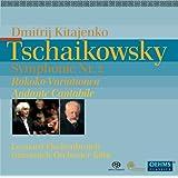 Tchaikovsky: Symphonie Nr. 2