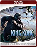 King Kong [HD DVD] [2005] [US Import]