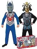 Hasbro I-881280m - Disfraces para niños, Transformers - Optimus Prime, pack de 2, talla S