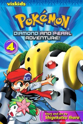 [Pokemon Diamond & Pearl Adventures: 4] (By: Shigekatsu Ihara) [published: June, 2014]