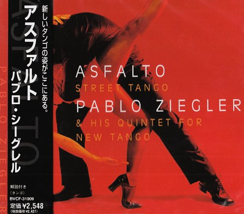 asfalto-street-tango