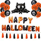 NNIUK Halloween Balloon, Latex Bat Patterned Foil Balloon, Spiral Hanging Ornaments Halloween Balloon Set for Festive Celebration and Party Decoration 45 Pcs.