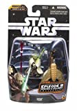 Hasbro Yoda with Firing Cannon Episode III Heroes & Villains 3 of 12 - Star Wars The Saga Collection 2006