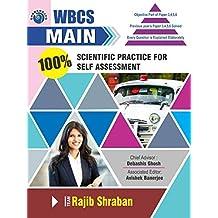 West Bengal Civil Service (WBCS) MAIN 100% Scientific Practice For Self Assessment (English Version)