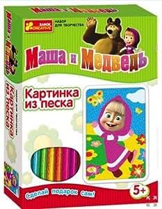 Masha e orso colora con la sabbia giochi e for Masha e orso stampa e colora