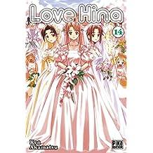 Love Hina T14