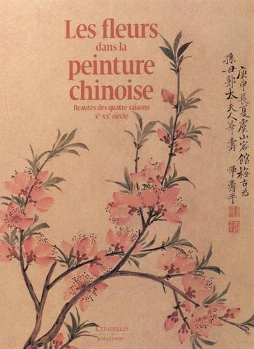 Les fleurs dans la peinture chinoise par Huijie Chen
