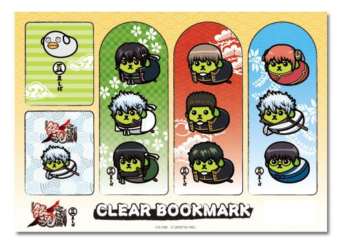 gintama-x-bush-beans-clear-bookmark-set