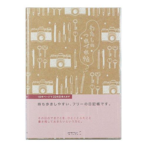 pledge-tsurezure-green-diary-of-hf-library-i-japan-import