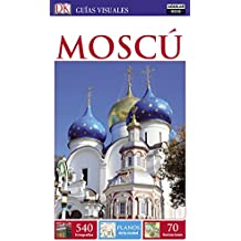 Moscú. Guías Visuales 2016 (GUIAS VISUALES)