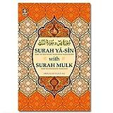 Surah Yaseen - with Surah Mulk (Arabic-English)