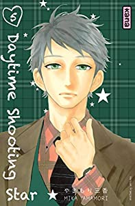 Daytime Shooting Star Edition simple Tome 5