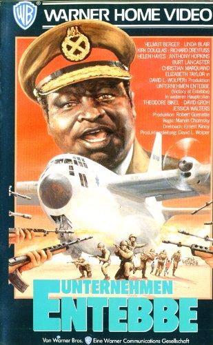 Unternehmen Entebbe [VHS]