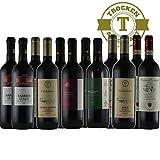 Rotwein Probierpaket Italien trocken Maxi (12x0,75L)