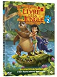 """Afficher """"Le livre de la jungle n° 2 Le Livre de la jungle"""""""