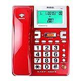 Telephone Festnetztelefon, Festnetzanschluss Home/Büro Anrufer-ID Freisprechen Großer Klingelton (rot/weiß)