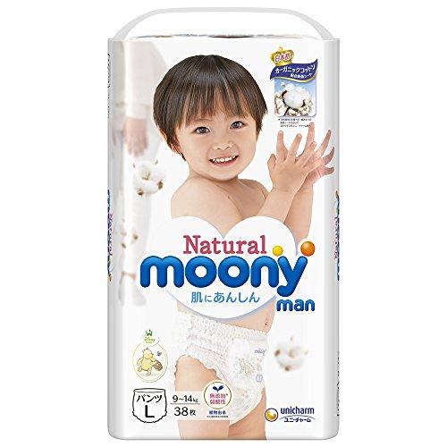 Japanische Pull-up windeln Moony Natural PL (9-14 kg)//Japanese Pull-UP diapers Moony Natural PL (9-14 kg)//Японские трусики Moony Natural PL (9-14 kg)