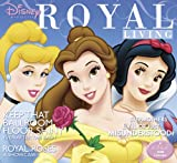 Disney Princess Royal Living 2008 Calendar