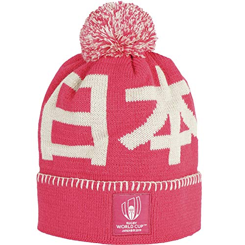 Bonnet Pompon Femme Coupe du Monde DE Rugby 2019 - Collection Officielle Rugby World Cup