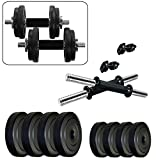 #5: Kore K-PVC 20kg Combo 16 Leather Home Gym and Fitness Kit