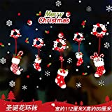 HAPPYLR Sticker Weihnachten Aufkleber Glas Glas Aufkleber Dekoration Fenster Szene Layout Kleid Wandaufkleber Selbstklebende Aufkleber Gitter 22,112 * 89Cm
