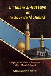 L'Imam al-Hussayn et le Jour de