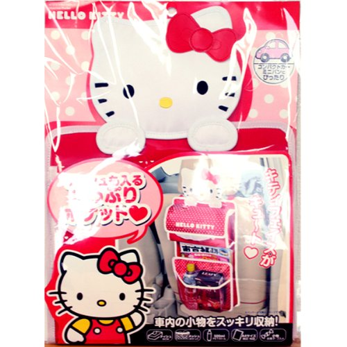 Hello Kitty Auto Serviette Tissue Magazin Book Tasche Japan (Kitty Bluetooth Hello)
