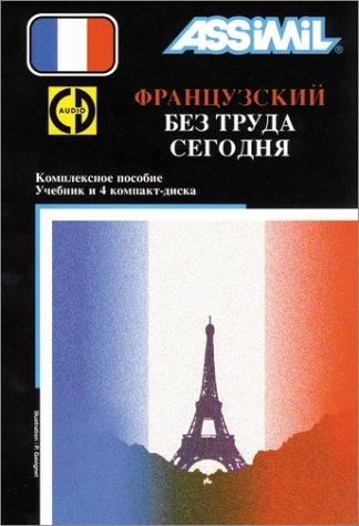 Le Français pour russophones (1 livre + coffret de 4 CD) (en russe)
