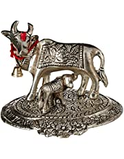 eCraftIndia White Metal Cow and Calf