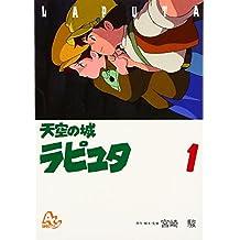 GHIBLI - Tenkū no Shiro Rapyuta Vol.1 - Le Château dans le Ciel
