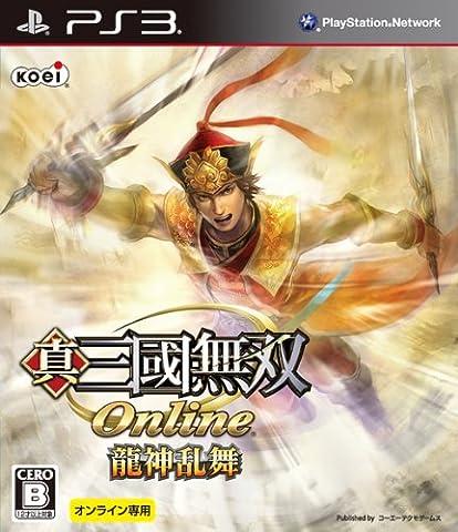 Shin Sangoku Musou Online: Ryujin Ranbu PS3 JPN/ASIA