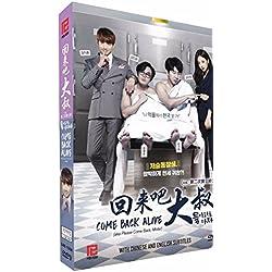 coréen Drama DVD Come Back Alive (pluie de NEUF Drama, Pk divertissement) (veuillez Come Back, Mister) [DVD]