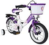 BIKESTAR® Premium Kinderfahrrad für sichere und sorgenfreie Spielfreude ab 3 Jahren ★ 12er Classic Edition ★ Candy Lila & Diamant Weiß
