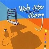 Songtexte von Mňága a Žďorp - Web site story