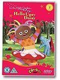 In The Night Garden: Hello Upsy Daisy! [DVD]