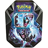 "Pokémon: Pokébox FRANCAIS ""Necrozma Ailes de l'Aurore GX"" – Pâques 2018"