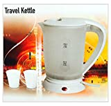 Generic UK150617-015 <1&amp;3671*1> COLOURELECTRIC TR TRAVEL KETTLE + 2 NEW 0.5LITRE DUAL CUPS IN WHITE VOLTAGE SMALL ELECTRIC COLOUR NEW 0.5LITR