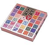 Origami - Loisirs Créatifs - Papier Washi à Motifs (Washi Chiyogami) - Coffret de 30 Motifs Assortis - 5 Feuilles de chaque - 150 Feuilles au total - 15cm x 15cm