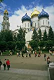 803051 Cathedral Square Sergiyev Posad Russia A4 Photo Poster Print 10x8