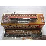 Tren eléctrico Choshi, 1 Vol colección Railway DEHA 301 el sello vender reasiente