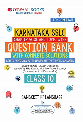 Oswaal Karnataka SSLC Question Bank Class 10 Sanskrit 1st Language Chapterwise and Topicwise (For March 2019 Exam): Chapterwise & Topicwise with solution