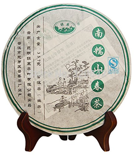 SaySure - 357g Chinese pu er tea puerh cake Mountain