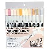 Derita Alkohol Marker Neopiko Farbe Hautfarbe 12 Farbsatz