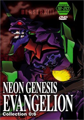 Neon Genesis Evangelion - Collection 0:6, Episodes 18-20 [UK Import]