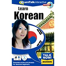 Talk Now! Learn Korean: Essential Words and Phrases for Absolute Beginners (PC/Mac)